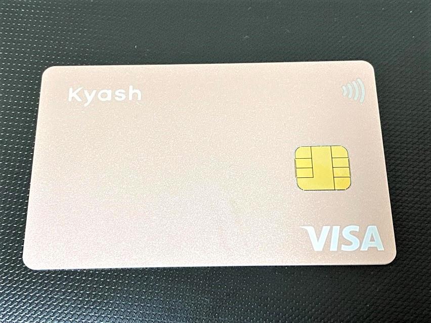 リアルカードのKyash Card